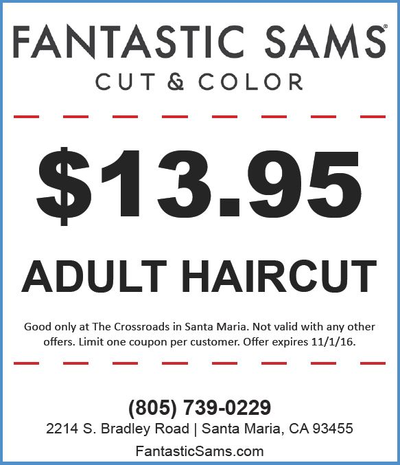 Sams club coupon codes 2018